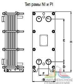 Пластины теплообменника Tranter GL-205 P Назрань Пластины теплообменника Danfoss XGC-L013L Серов